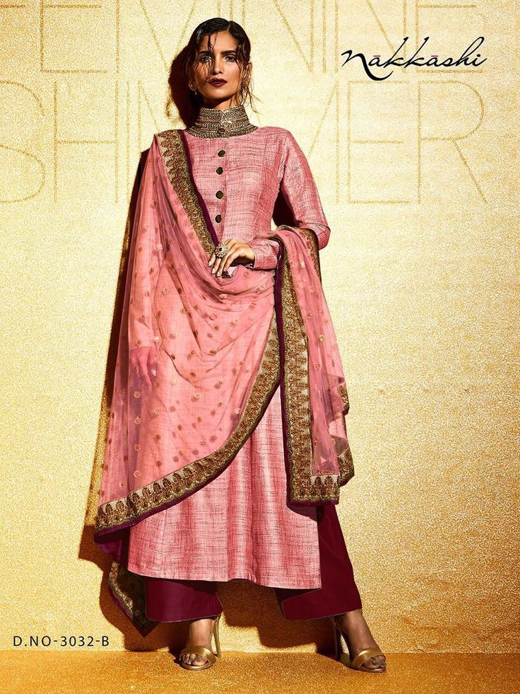 Shop This Salwar Kameez http://gunjfashion.com/