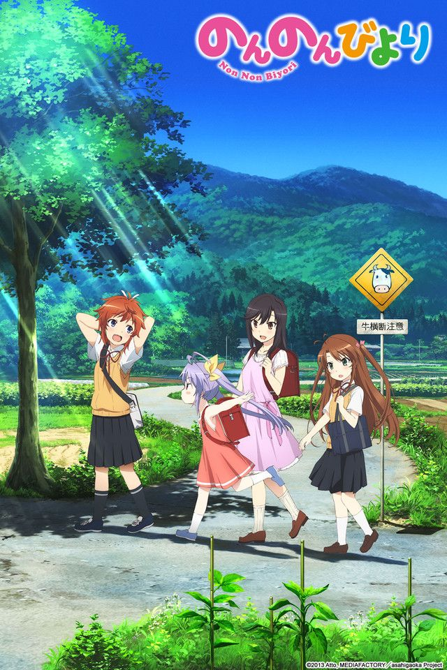 Non Non Biyori might be moe, but the real feature here is the lush and beautifully rendered Japanese countryside. The show lingers over shots of beautifully rendered landscapes and the slow life of people living in the country. It focuses on a gaggle of gals and their daily lives. One is a city girl who's acclimating to life in the country. Renge is an elementary school student who steals the show. Episode 4 is outstanding. As they say, it brings the feels. A sleeper hit.