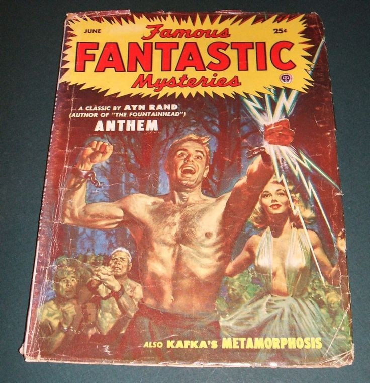 Famous Fantastic Mysteries for June 1953  Ayn Rand , Frank Kafka , Robert Howard #FamousFantasticMysteries