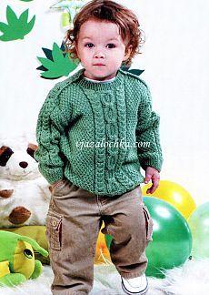 Детский узорчатый джемпер