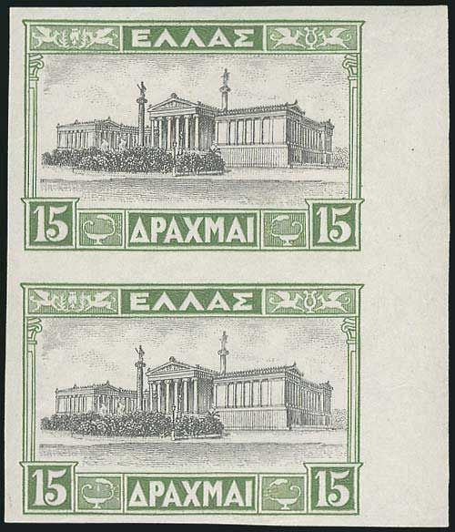 15dr 1931-1935 Landscapes (re-issues) in u/m right marginal imperforate vertical pair. VF. (Hellas 521a).