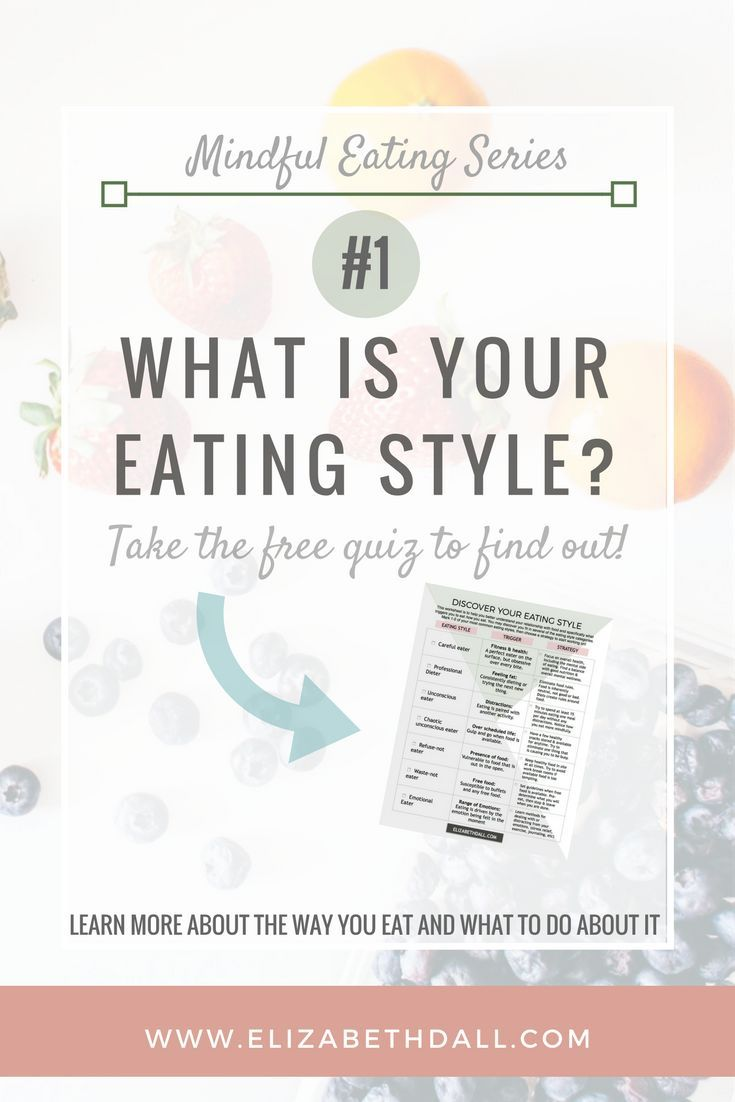 What Is Your Eating Style? How You Eat And What To Do About It. // Elizabeth Dall -- #healthyeating