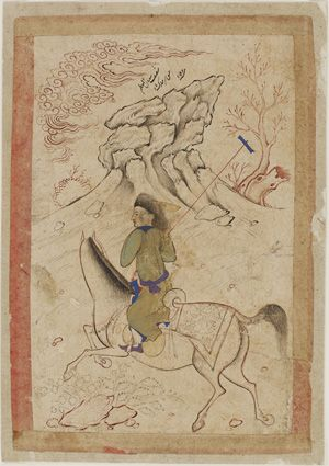 The Polo player 1642 Safavid period Ink and color on paper H: 15.7 W: 10.3 cm Iran Purchase F1953.44 Freer-Sackler | The Smithsonian's Museums of Asian Art
