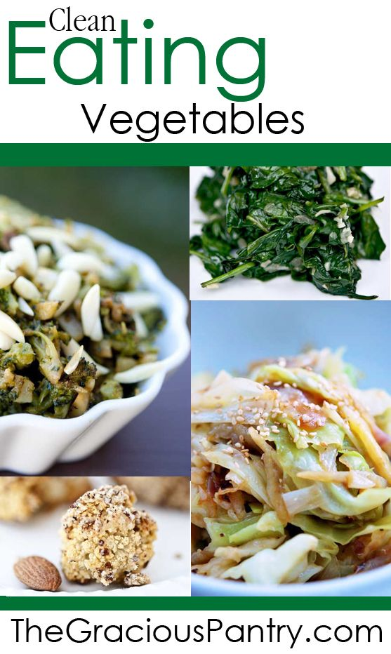 Clean Eating Vegetable Recipes. #cleaneating #eatclean #cleaneatingrecipes #vegetables #vegetablerecipes
