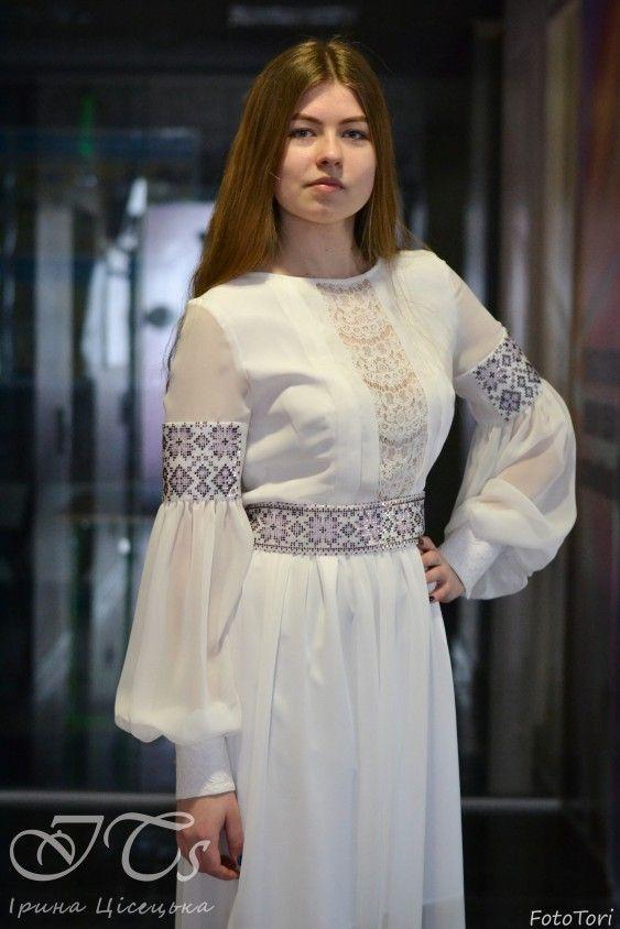 Дизайнер одягу Ірина Цісецька. Пошиття авторських суконь.Народний одяг. Вишиванка. Етностиль. Бісер.