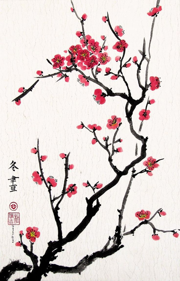 Cherry Blossoms, Giclee Print of Chinese Brush Painting, 13 X 20 Inches