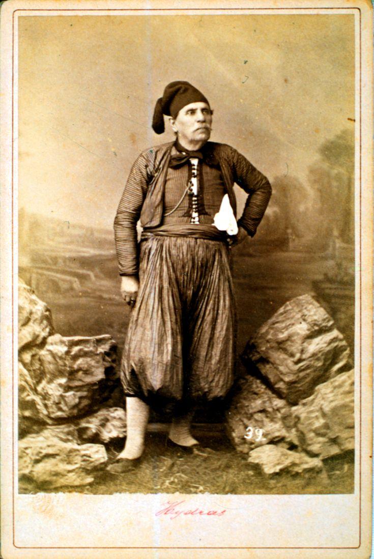 Man in traditional outfit from Hydra island - Άνδρας με φορεσιά της Ύδρας, γύρω στα 1880. Πέτρος Μωραΐτης Φωτογραφικό Αρχείο Μουσείου Μπενάκη.