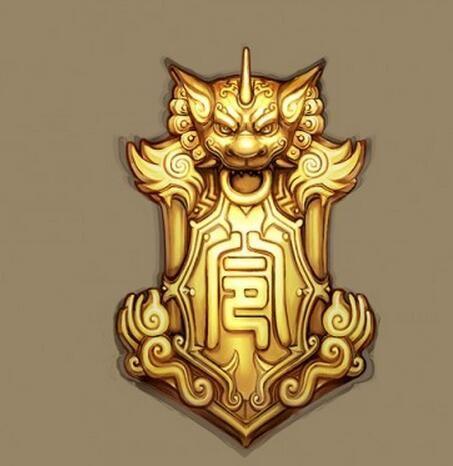 china Lion medal