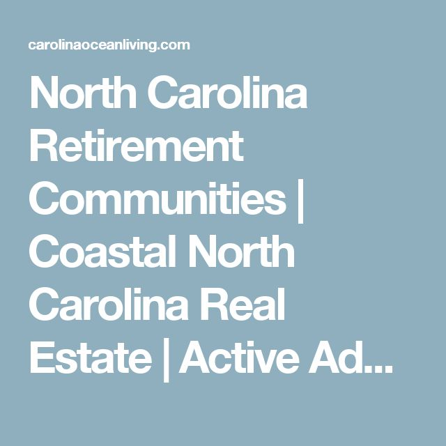 active adult carolina community in north