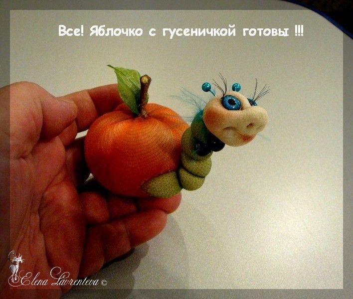 МК по гусенице в яблочке - pawys Jimdo-Page!