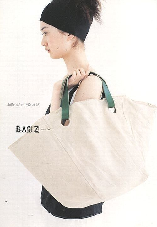 Bag pictured above in Simple Clothes A to Z  Japanese Sewing by JapanLovelyCrafts, $27.50