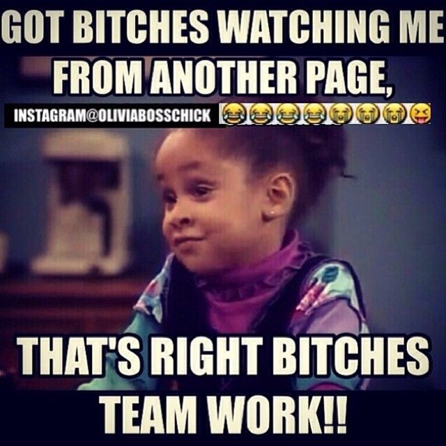 126aa776a8bbca038ba24d7e8b9e4a81 teamwork funny memes 155 best facebook stalking 101 images on pinterest facebook,I Know U Looking Funny Memes