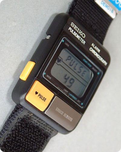 SEIKO - S229-5001 - Sensor - Vintage Digital Watch - DigitalWatchLibrary.com