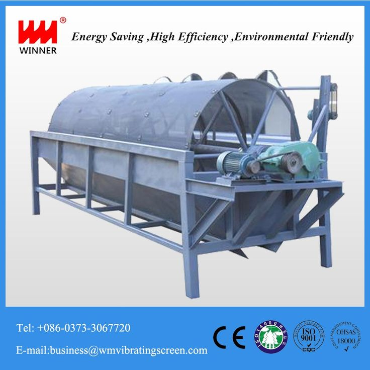 High sieve screen machine for compost for sale