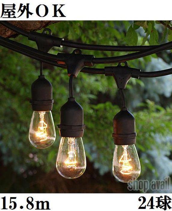 Zilotek String Lights : [????]??????????15.8mzilotek???????????????????????????????????????????????????? garden ...