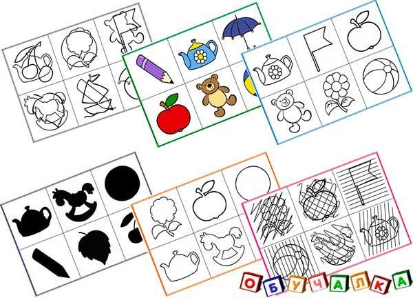 Простые дидактические игры для самых маленьких. Карточки для занятий с малышами.