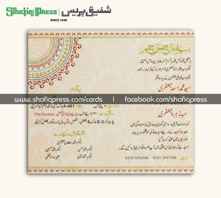 25+ Best Ideas About Shadi Card On Pinterest