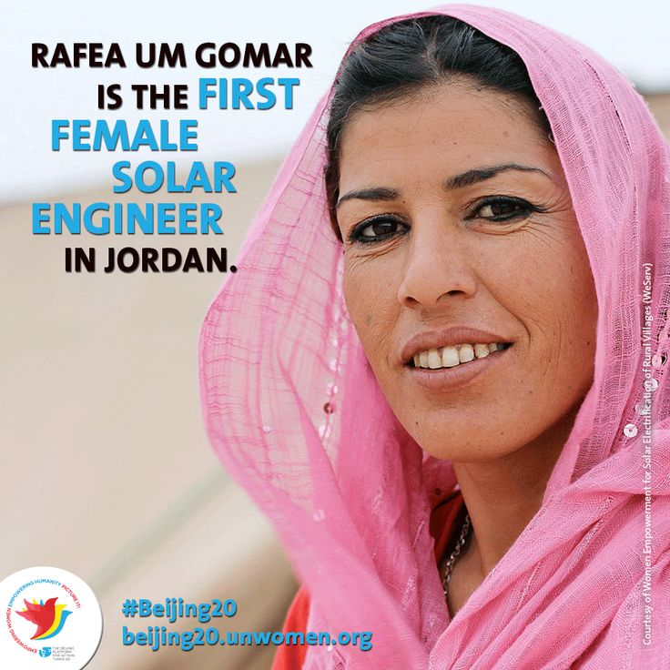 Rafea Um Gomar, a brave Bedouin woman from a rural village has not only become the first female solar engineer in Jordan, but she has also set up 80 solar installations along with co-engineer Sahia Um Badr, providing electricity to her village. Today she is an elected leader, a role model and a teacher in her community, training many others how to use sustainable energy. Read her story: http://owl.li/CadHg #Beijing20