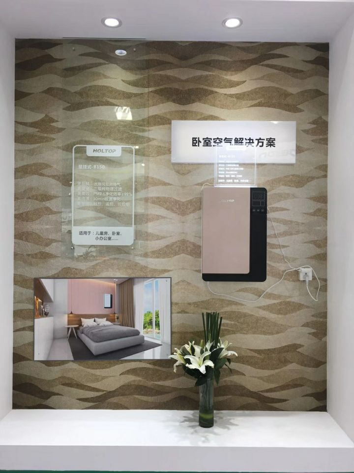 Holtop Erv In Ish China Cihe Exhibition Here Holtop Residential