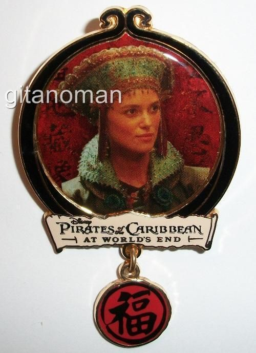 Pin 53498: Pirates of the Caribbean - At World's End - Elizabeth Swann. Elizabeth Swann from Disney's Pirates of the Caribbean - At World's End is featured in this Open Edition pin. Celebrate the release of Pirates of Caribbean: At World's End on DVD with a special promotion taking place at select locations at the Walt Disney World® Resort. | eBay!