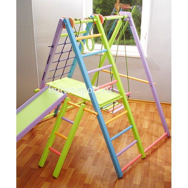 Детский спортивный комплекс для дома Кроша-1 цветной. Купить детский спортивный комплекс