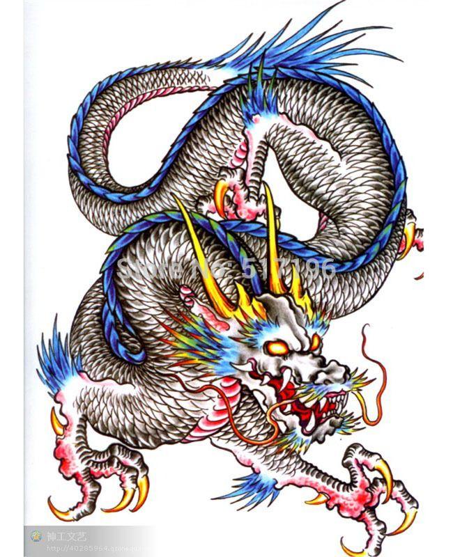 971 best dragons tattoo images on pinterest. Black Bedroom Furniture Sets. Home Design Ideas