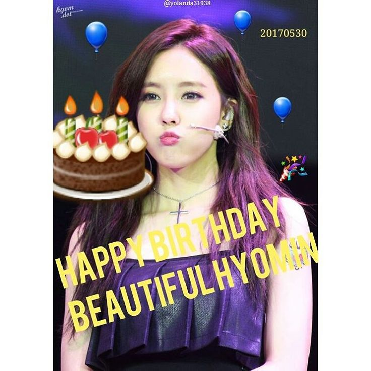 "23 Likes, 1 Comments - @yolanda31938 on Instagram: ""#T_ARA 👑  Hyomin 💕  #happybirthday #happyhyominday  #티아라 #은정 #지연 #효민 #소연 #큐리 #보람  #HahmEunjung…"""