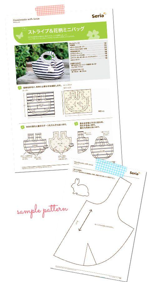 Free Japanese Sewing Patterns – Seria » Japanese Sewing, Pattern, Craft Books and Fabrics