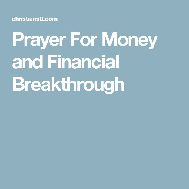 Prayer For Money and Financial Breakthrough