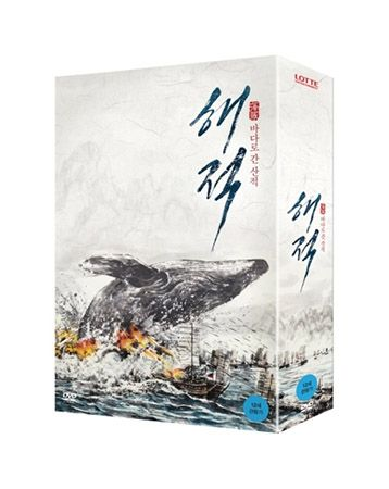 K2POP - 해적 : 바다로 간 산적 (2 DISC) <초회 한정 고급 디지팩 + 52P 화보집 + 엽서 8종 1:1증정> & 海賊 / THE PIRATES (2 DISC)