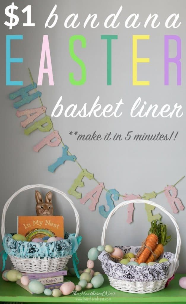 This basket liner may be the easiest DIY project we've ever posted on the blog. And I'm pumped to share it with you along with a BUNCH of other wonderful spring DIY projects from some wonderful women in the DIY and home blogging world. Thanks so much to Krista from The Happy Housie for bringing the group together! If this is your first time here at our nest, WELCOME! If you like color in design, off-color commentary (once in a while), easy DIY projects and budget-friendly home decor.....