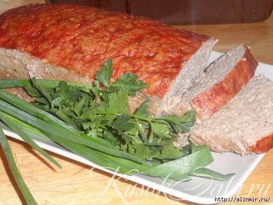 Самый простой рецепт мясного хлеба - это просто котлетный фарш, запеченный в духовке в форме целиком. Я собрала 3 самых популярных рецепта мясного хлеба, выбирайте любой.  Первый рецепт можно назват…