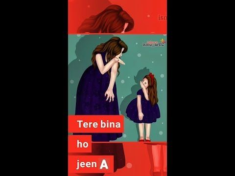 Heart touching WhatsApp status || maa or beti WhatsApp status