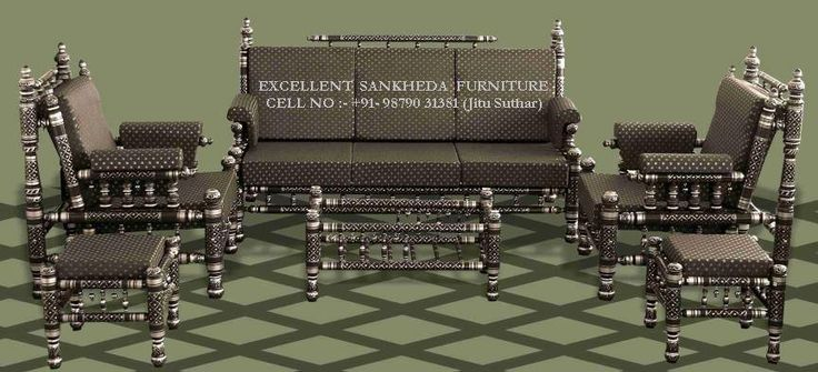 Royal Sofa Set (black & gold)