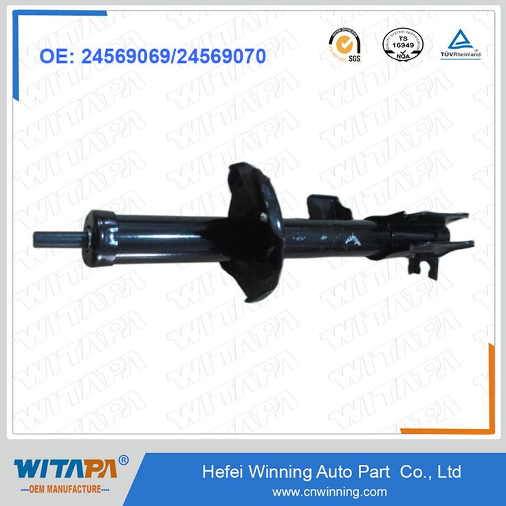 OEM Parts 24569069/24569070 Front Shock Absorber For Chevrolet Wuling N300 N200 With Genuine Quality