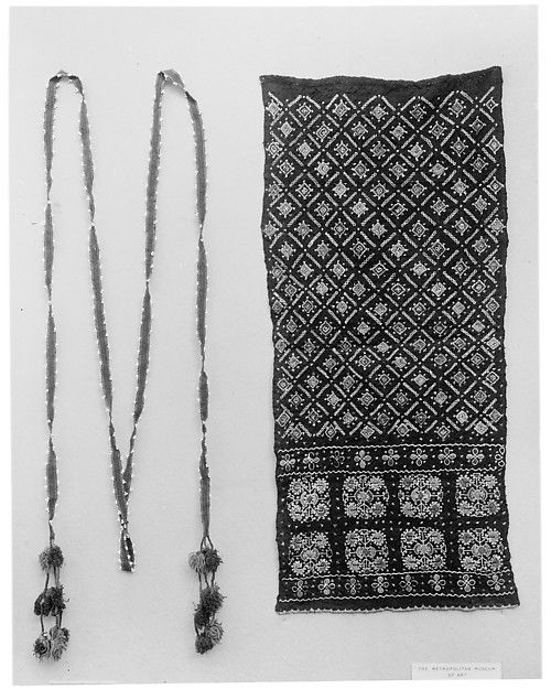 Date: 19th century Culture: Romanian Medium: [no medium available] Dimensions: [no dimensions available] Credit Line: Rogers Fund, 1908 Accession Number: 08.243a–e