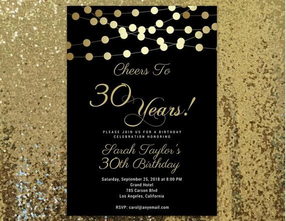 Cheers To 30 Years Invitation ANY AGE Surprise 30th Birthday Invitations For Women