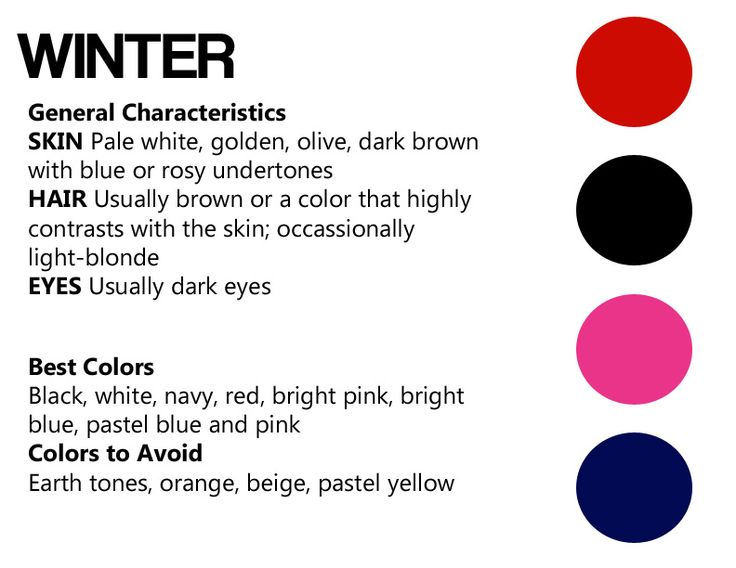 "matching colors to your skin tone. I'm a ""winter,"" what season are you?"