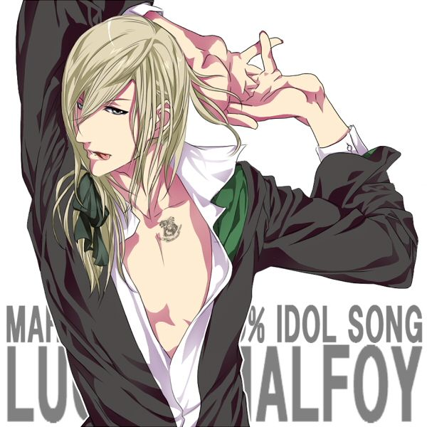 Lucius Draconis Malfoy