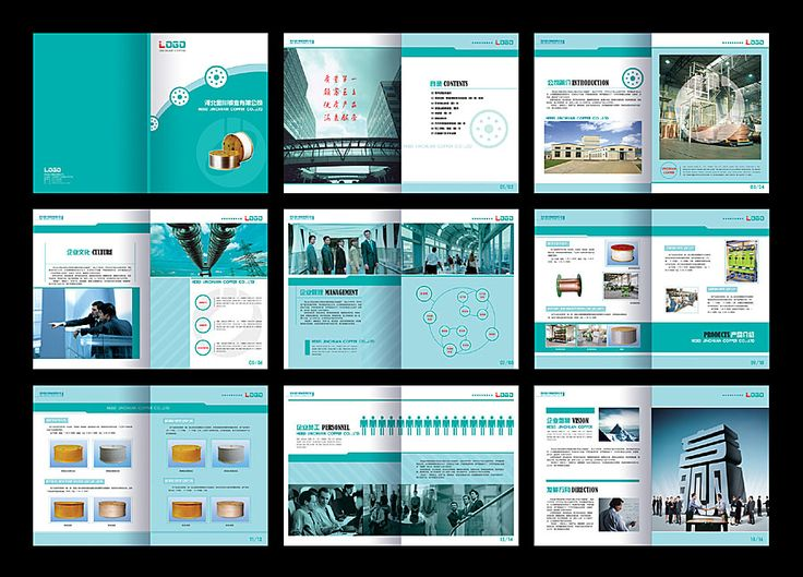 176 best multi page brochures magazine editorial for Multi page brochure template free
