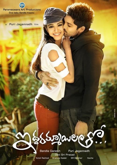'Iddarammayilatho' Movie Hot Wallpapers and Posters ft. Allu Arjun, Amala Paul, Catherine Tresa