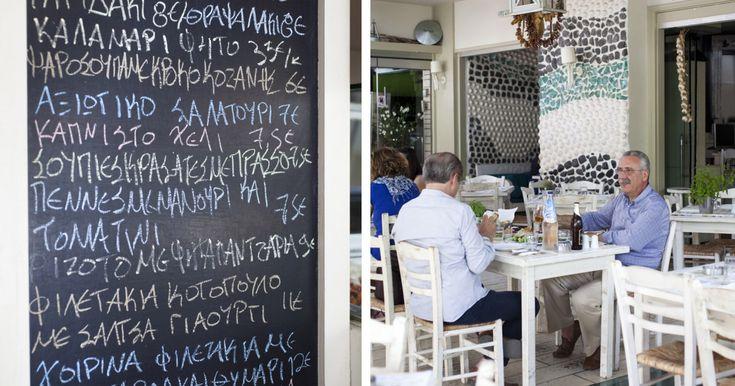 Η ψαροταβέρνα που επισκέπτονται οι Scorpions για να παίξουν μπουζουκάκι όταν έρχονται στην Ελλάδα