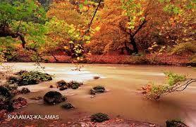 Αποτέλεσμα εικόνας για καλαμασ ποταμοσ