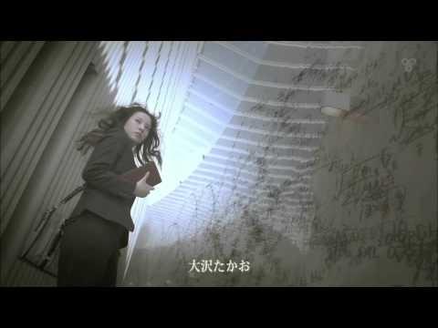 KOH+ 恋の魔力-ガリレオ主題歌