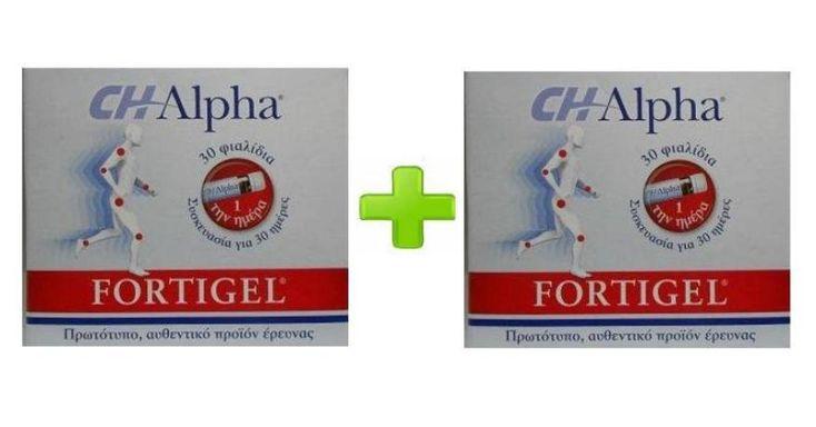 2 x CH Alpha Fortigel Υδρολυμένο Πόσιμο Κολλαγόνο 2x30 φαλιδια. Μάθετε περισσότερα ΕΔΩ: https://www.pharm24.gr/index.php?main_page=product_info&products_id=4240
