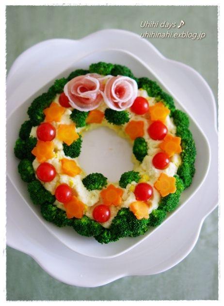 クリスマス リースサラダ♪ : うひひなまいにち - Christmas Wreath (Potato) Salad