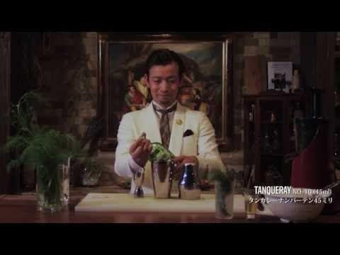 Kész művészet, ahogy Japán legjobb bartendere megcsinál egy gin alapú koktélt | gin, alma, mez, edeskomeny