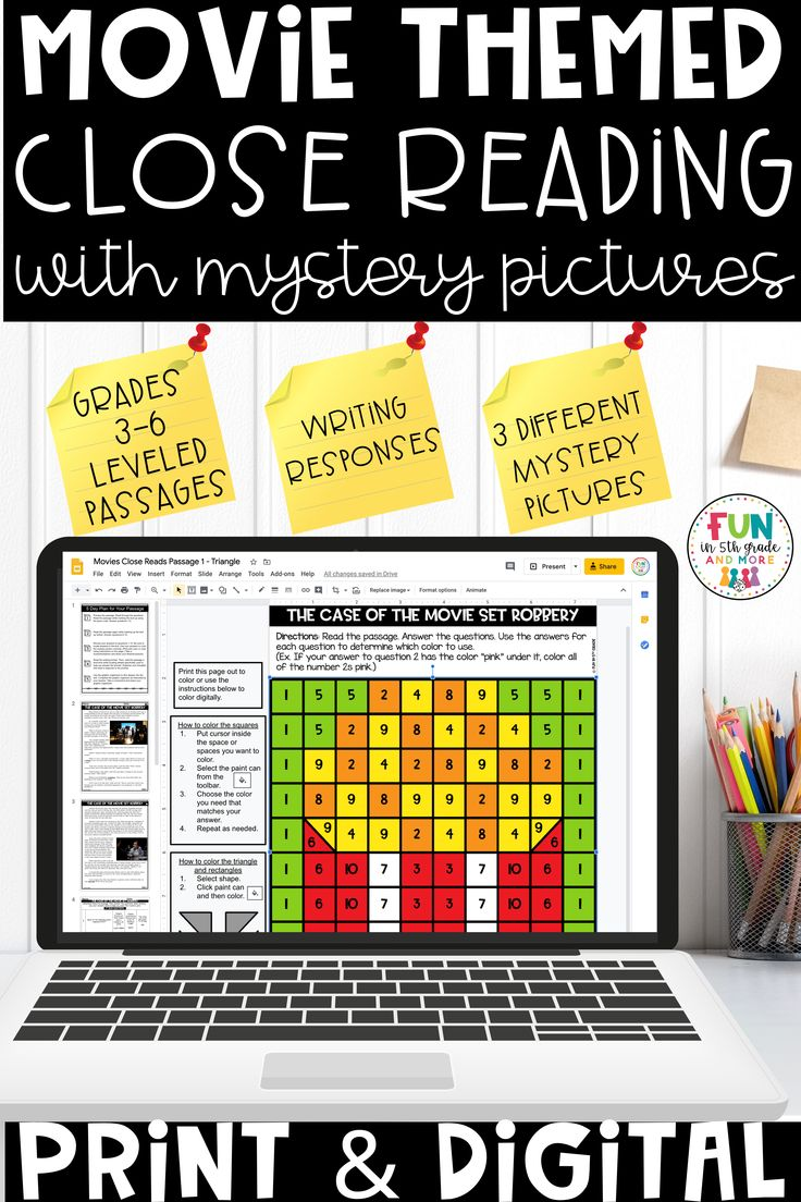 Movie Themed Close Reading Passages With Mystery Pictures