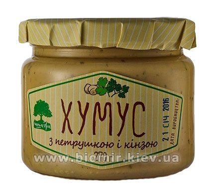 Хумус с петрушкой и кинзой 270 грамм