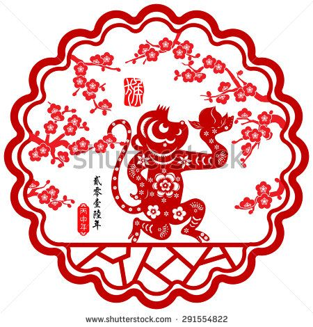 The 25+ best Monkey year 2016 ideas on Pinterest Chinese year - new year greeting card template